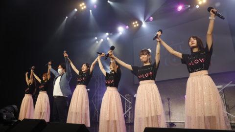 コレって恋ですか? 癒愛みうち卒業ライブ、メンバー6人とコレコレが見せたコレ恋の絆